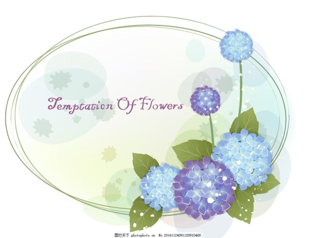 蓝色及紫色球形花朵椭圆边框