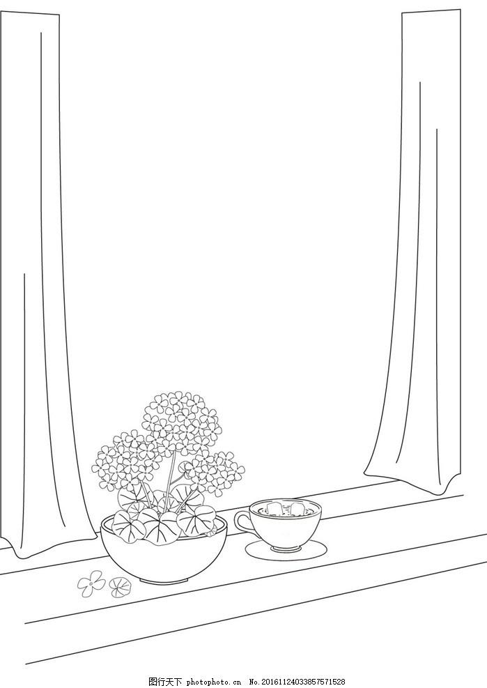 手绘线稿窗台 黑白 窗帘 矢量 图片素材