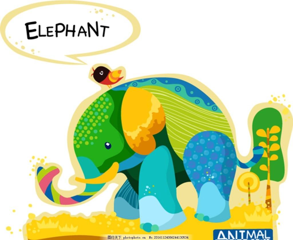蓝绿色儿童卡通拼贴画大象小鸟,儿童画 卡通动物 小