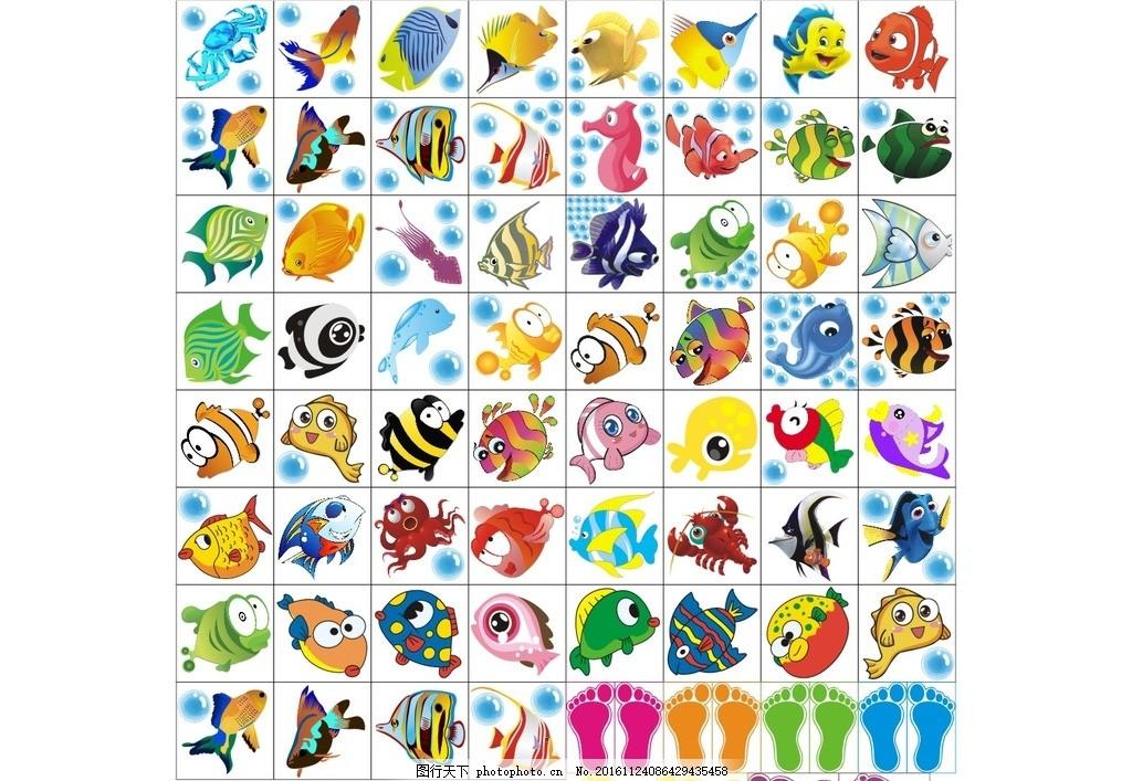 海洋动物 海底世界 鱼类 平昌学校 卡通动漫 卡通鱼 可爱 卡通造型