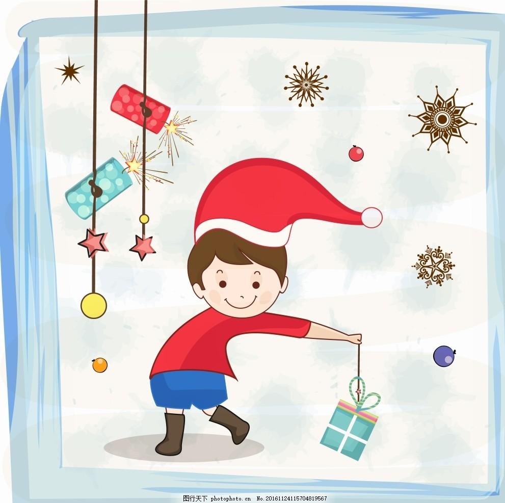 小男孩 卡通画 卡通人物 简笔画 雪花 礼花 烟花 五角星 圣诞礼物盒