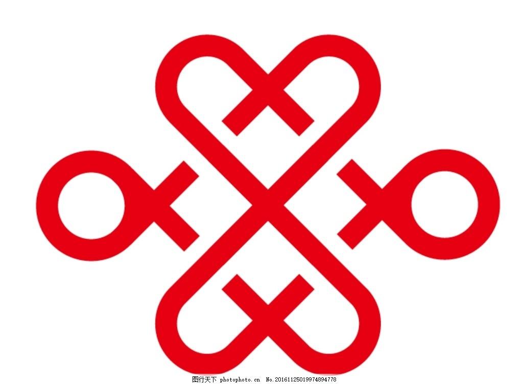 联通logo      联通 中国结 矢量logo 标志 设计 标志图标 企业logo标