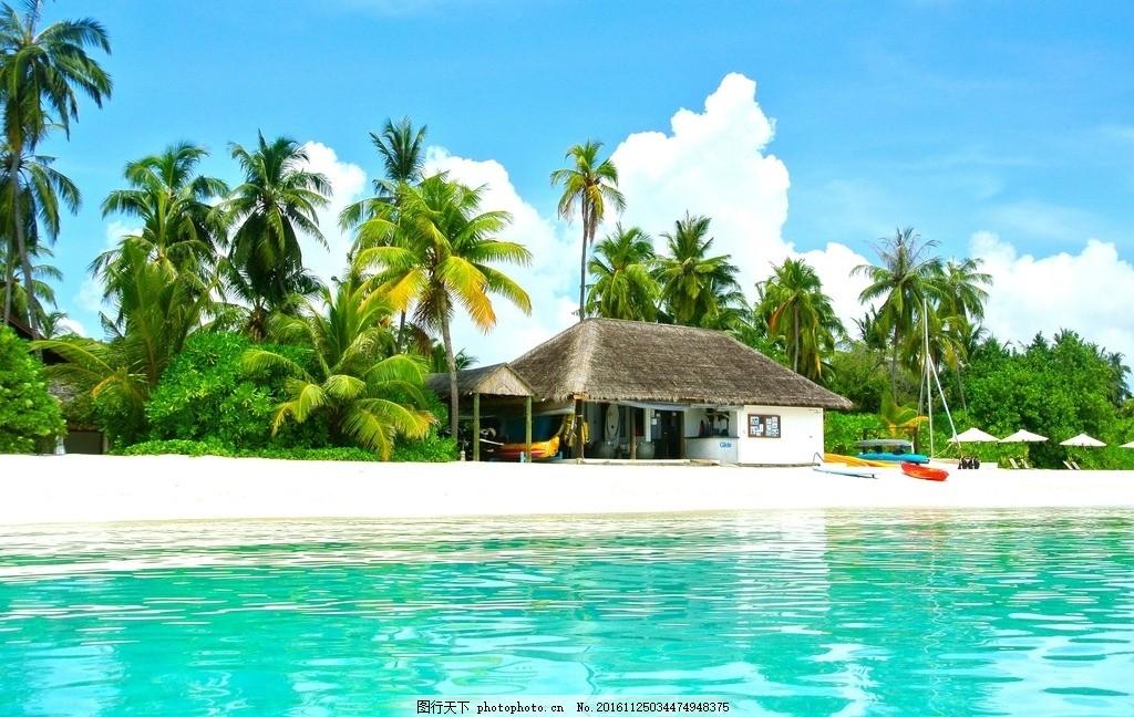 美丽的马尔代夫 椰子树 海 度假村 夏天 天空 海洋 海滩碧水蓝天