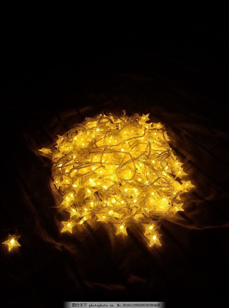 温馨小灯泡