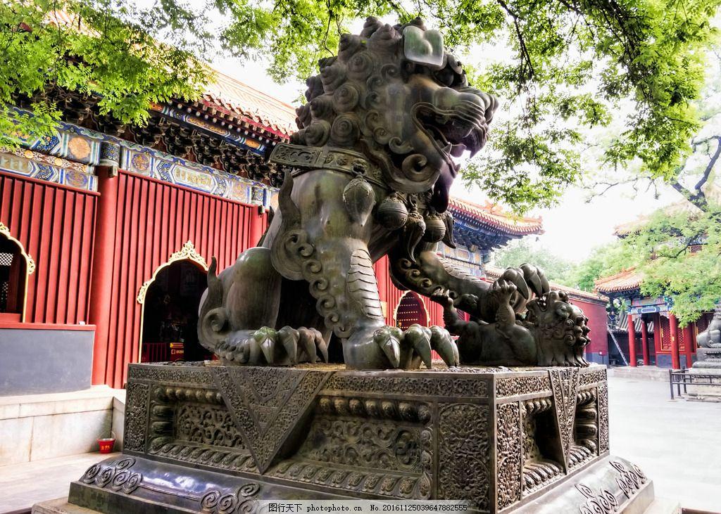故宫 皇宫 宫殿 紫禁城 古建筑 北京故宫 狮子 摄影 建筑园林