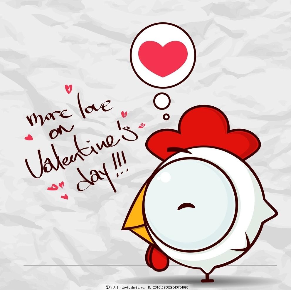 可爱卡通动物 卡通小动物 可爱小动物 小鸡 卡通小鸡 矢量小鸡 手绘小
