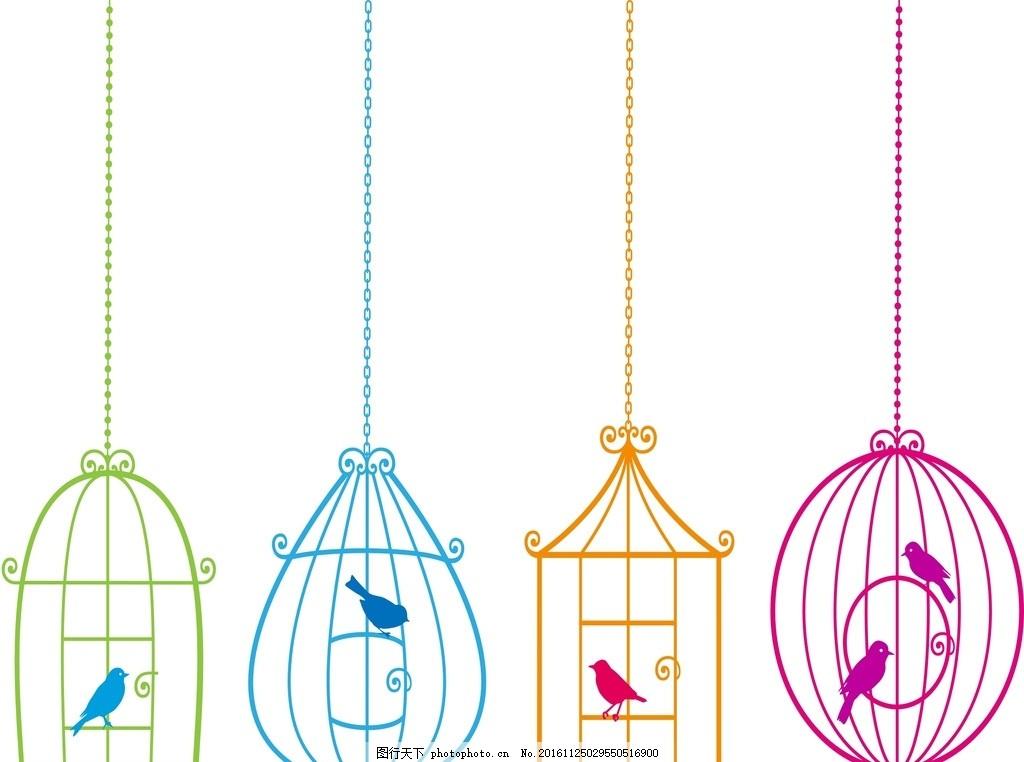 卡通鸟笼 手绘 矢量 笼子 黑色 矢量素材 鸟笼 小鸟 铁笼 儿童简笔画