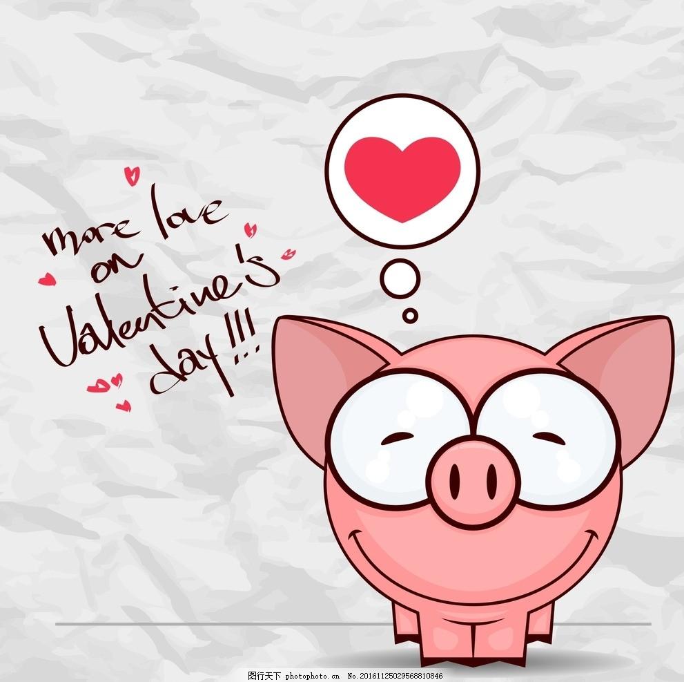 卡通小动物 可爱小动物 小猪 卡通小猪 矢量小猪 手绘小猪 粉色小猪