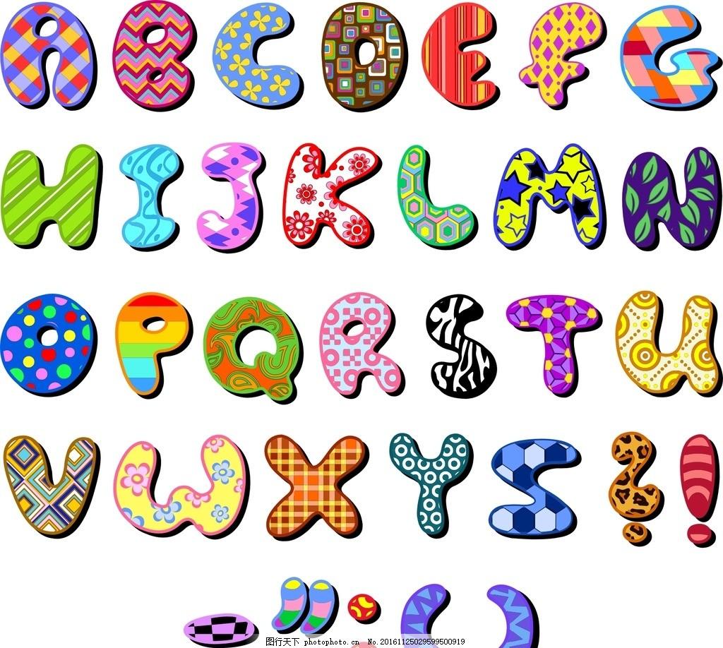 卡通素材 卡通 可爱英文字母 卡通英文字母 绚丽字体 卡通字体 矢量字