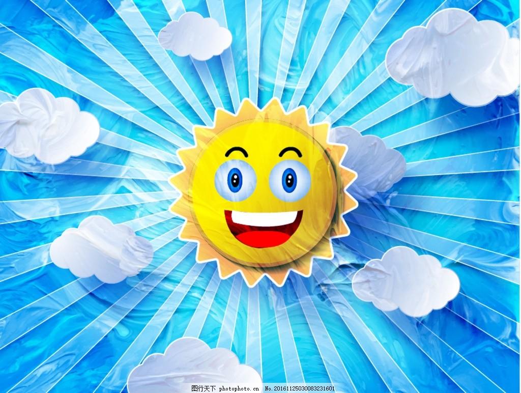 太阳设计 设计矢量素材 可爱太阳 太阳 太阳矢量图 卡通类 幼儿园展板 幼儿园海报 幼儿园文化 儿童展板 学校展板 学校宣传栏 企业展板 暑假培训招生 卡通背景 学前教育培训 幼儿教育 毕业典礼 幼儿成长教育 幼儿园宣传 早教 学前班 托管班 儿童节展板 设计 广告设计 海报设计 AI