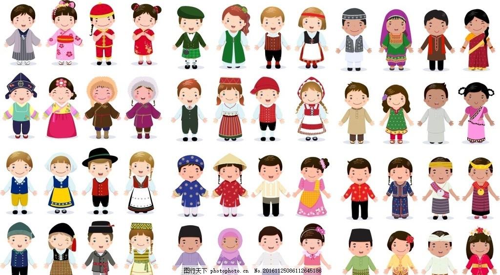 卡通儿童 卡通娃娃 少数民族儿童 卡通少数民族 卡通手拉手 设计 广告