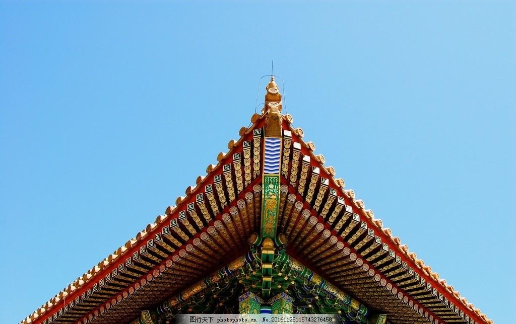 故宫 皇宫 宫殿 紫禁城 古建筑 北京故宫 屋檐 摄影 建筑园林 建筑