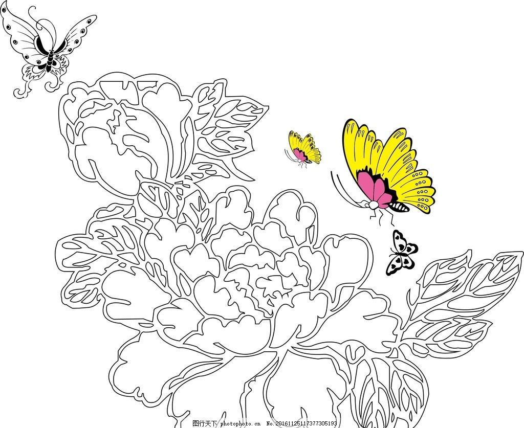 牡丹花 矢量图 蝴蝶 背景 花纹 原创类 设计 psd分层素材 风景 ai