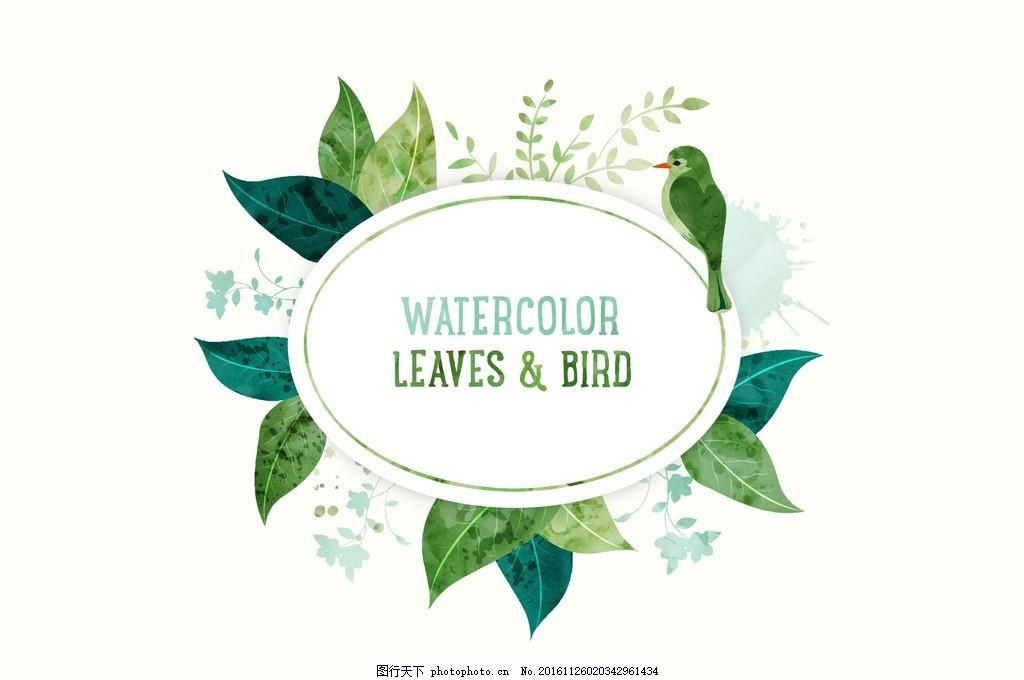 小清新小鸟水彩叶子卡片 花环,花边 花边边框素材-图