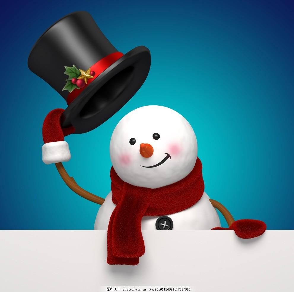 圣诞小雪人,圣诞节 动漫背景底纹 可爱 下雪 堆雪人