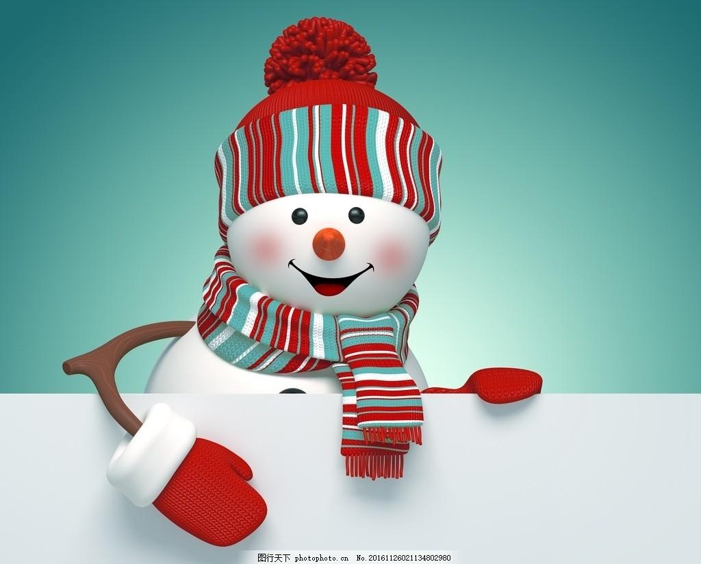 圣诞小雪人 圣诞节 雪人 3d 圣诞 小雪人 动漫背景底纹 背景底纹 可爱