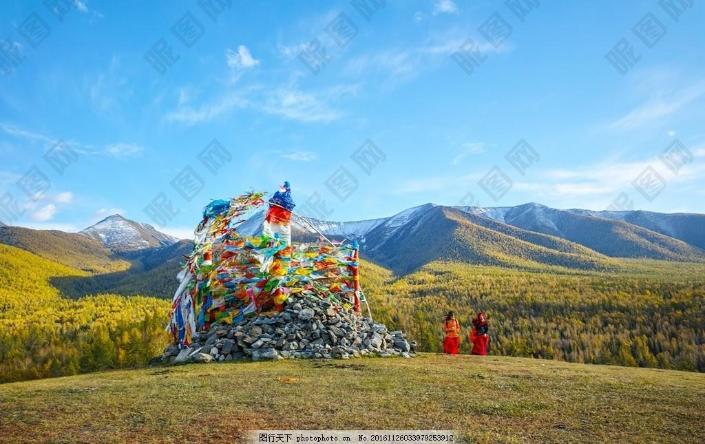 草原 敖包 秋景 蒙古 蒙古族 祭敖包 藍天白云 秋季草原 凋零 風景 裝