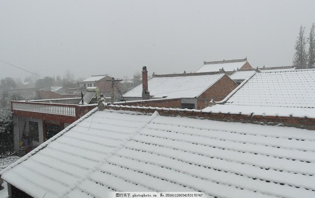窗外雪景 雪景 冬季 下雪啦 房屋 建筑 屋檐 冰雪 乡村风采 摄影 自然