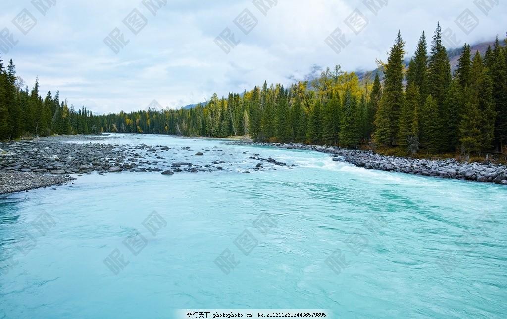 装饰画 日历风景 挂历风景 清澈 湖水 碧玉 雪山 森林 喀纳斯河