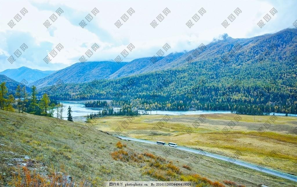 风景背景画 日历风景 挂历风景 风景摄影 摄影 自然景观 山水风景 300