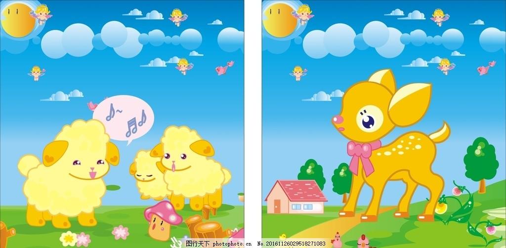 卡通动物海报 梅花鹿 羊 草地 蓝天 太阳 设计 广告设计 广告设计 cdr