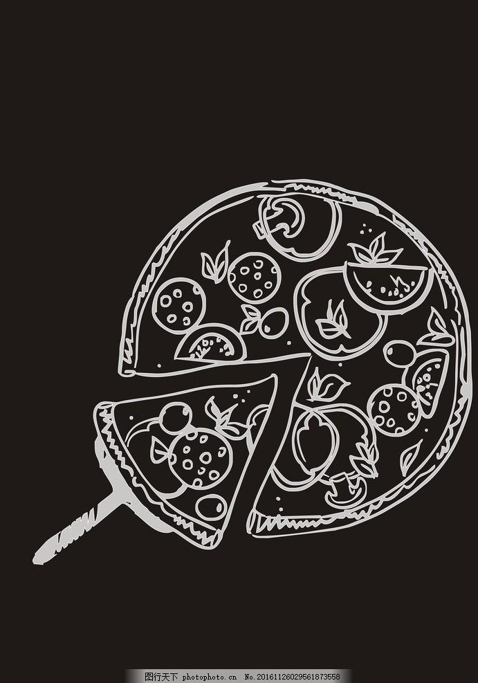 披萨手绘 线条