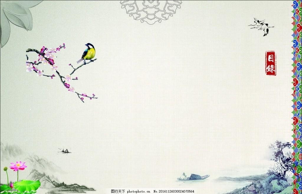 古风背景 中国风 古风 背景 山水 水墨 素雅 淡雅 设计 广告设计 海报