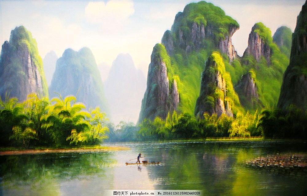 高山流水图片素材 高山 流水 小船 绿树名画 山水画 风景写意画 国画