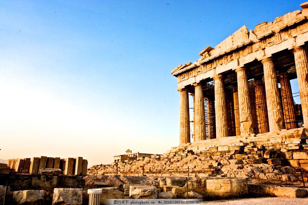 雅典帕提农神庙图片素材 古希腊文明 文明古迹 希腊建筑 雅典风景 帕
