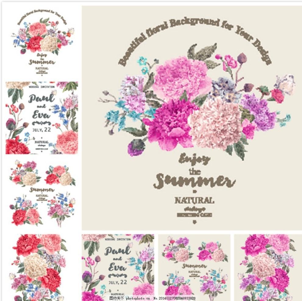手绘插画花朵 手绘花 手绘 鼠绘 插画 手绘花朵 手绘花卉 手绘植物