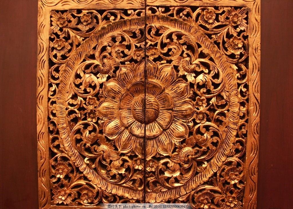 雕花 雕刻 工艺 木刻 木头 摄影 生活百科 生活素材 72dpi jpg