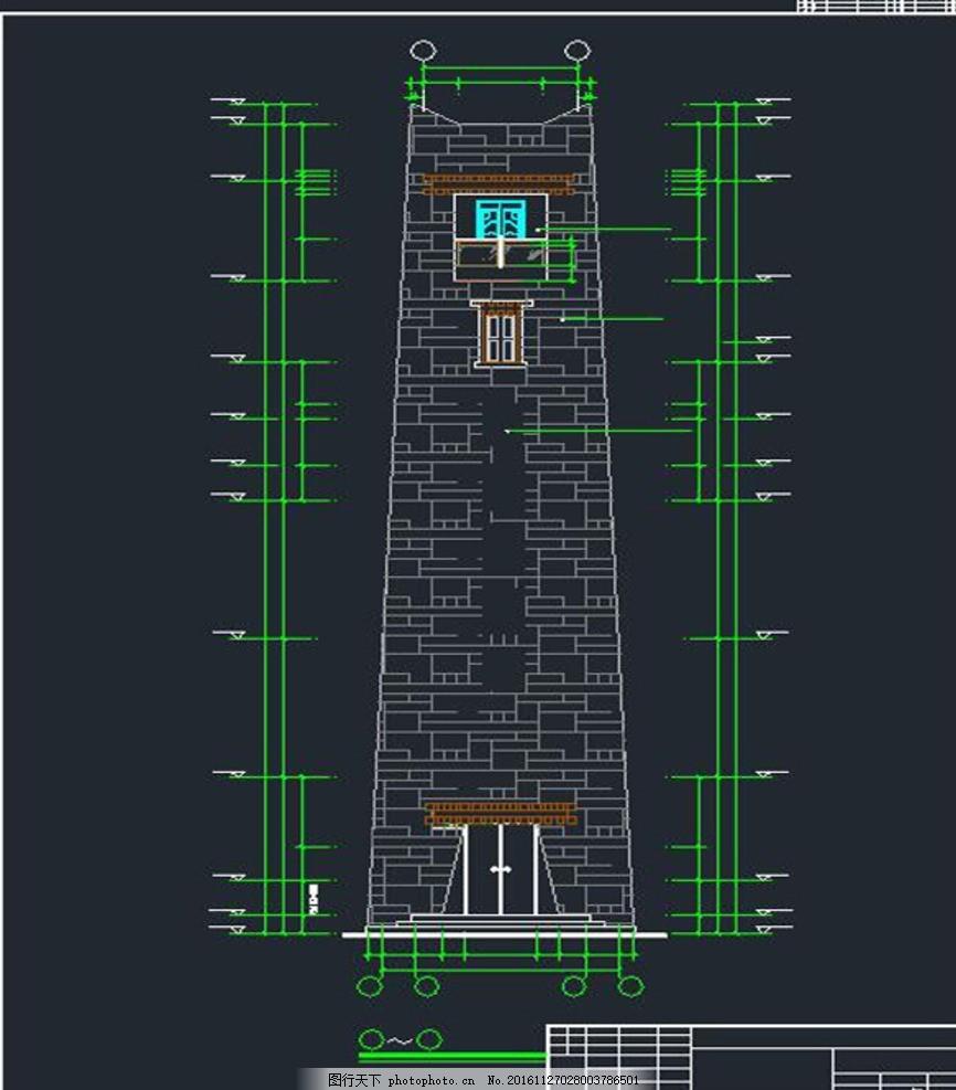 藏式 建筑 方案 碉楼 设计 设计 环境设计 建筑设计 dwg