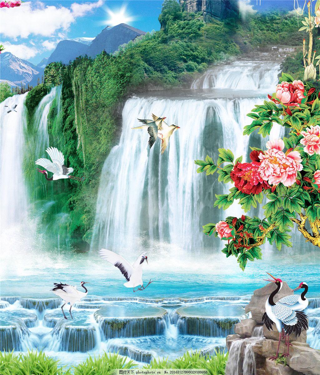壁纸 风景 国画 旅游 瀑布 山水 桌面 1024_1200