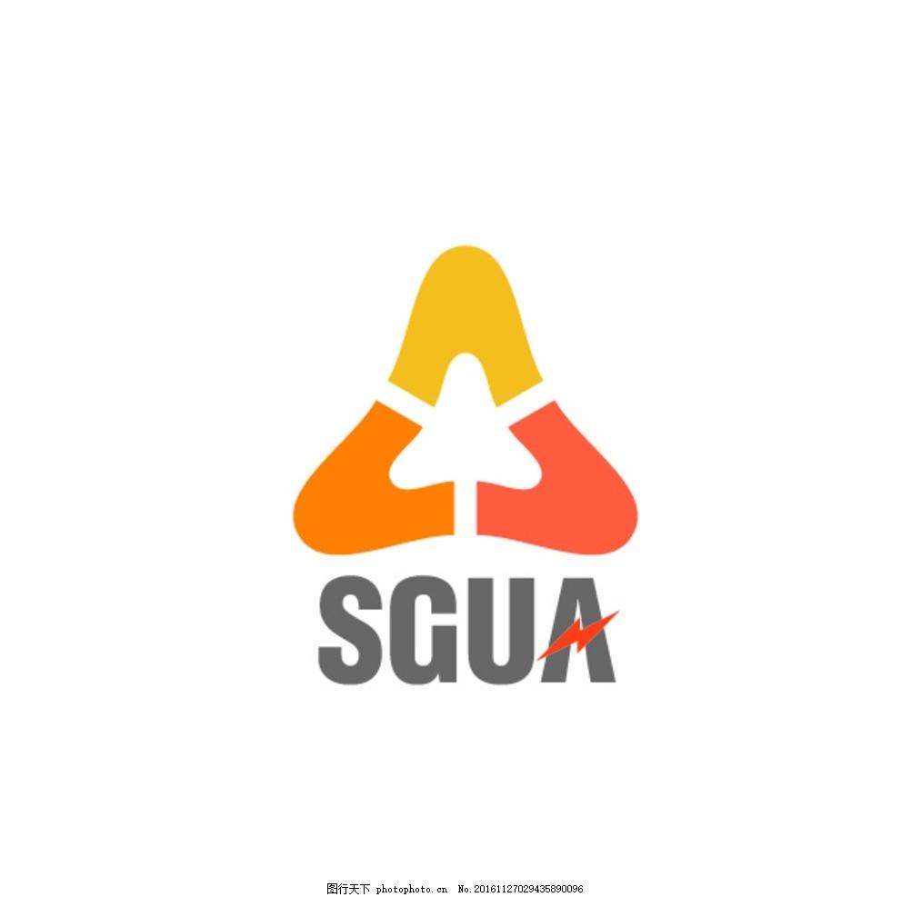 标志设计 logo设计 结构 sgua 国家智能电网 闪电 电路 电力 标志logo