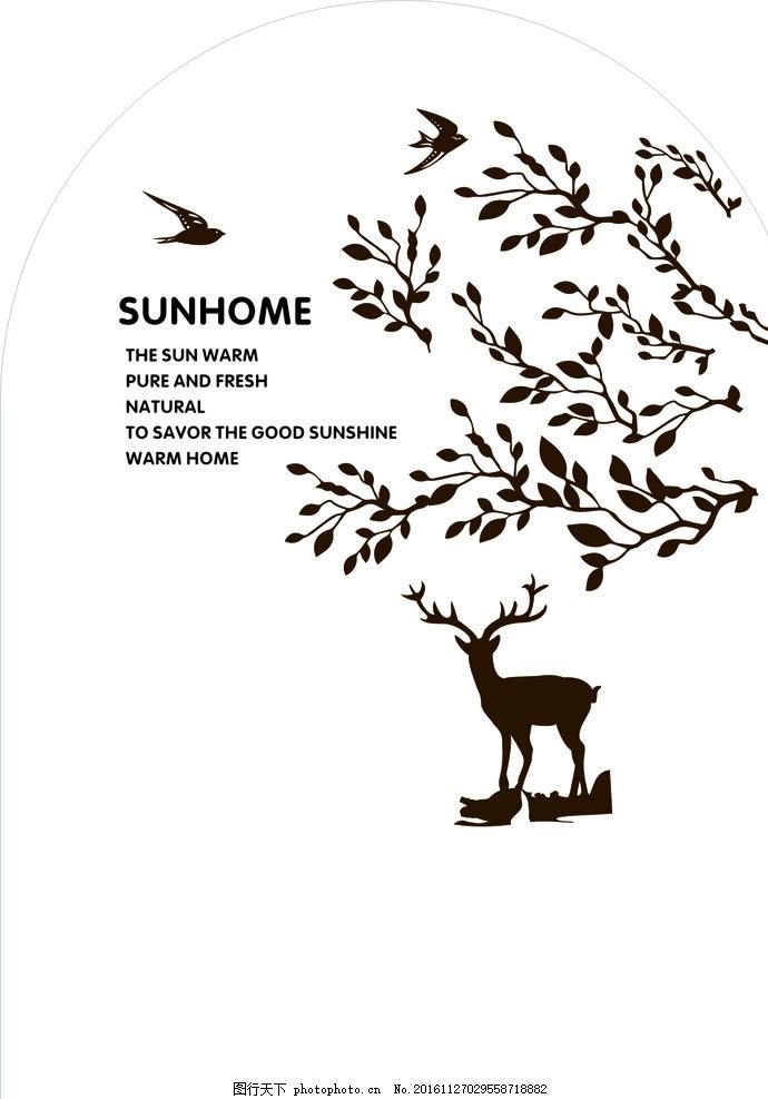 雕刻板 树叶 小鹿 剪影 办公室挂画 简欧风格 黑白 美式 简约 装饰