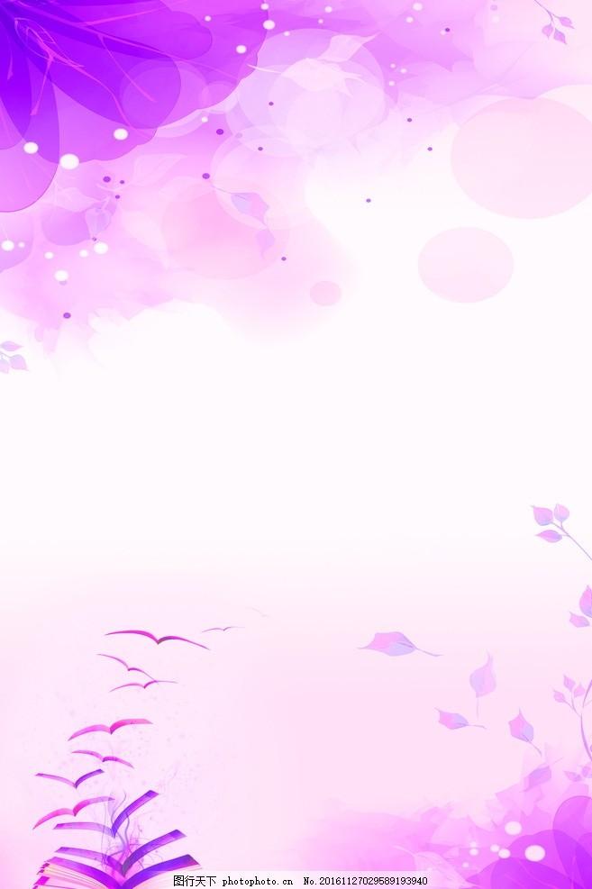古代美女紫色 手绘