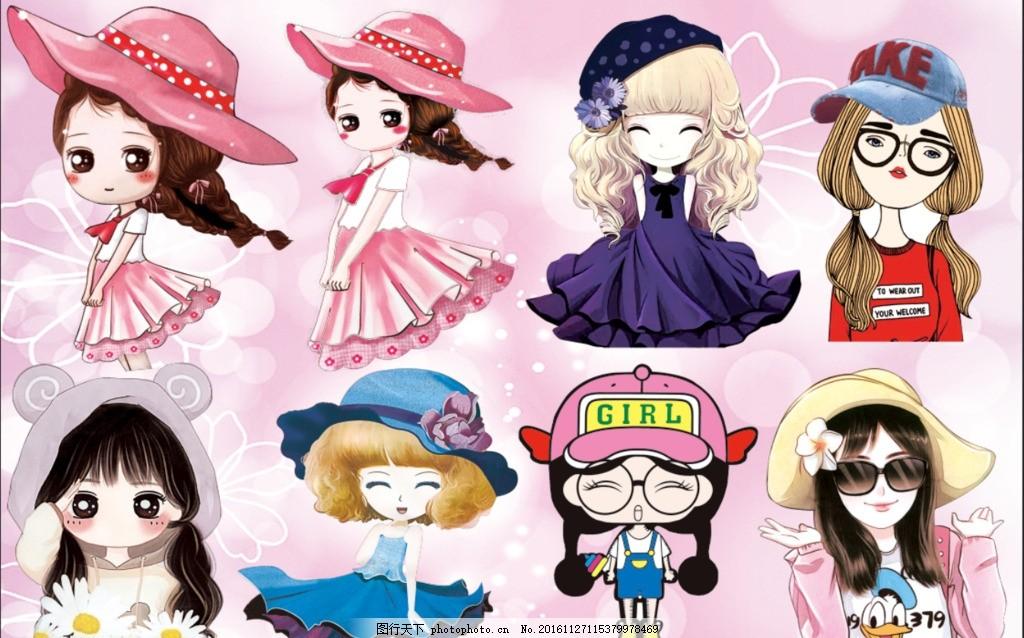 卡通 动漫 女孩 分层素材 人物 手绘 美女 花花姑娘 设计 动漫动画
