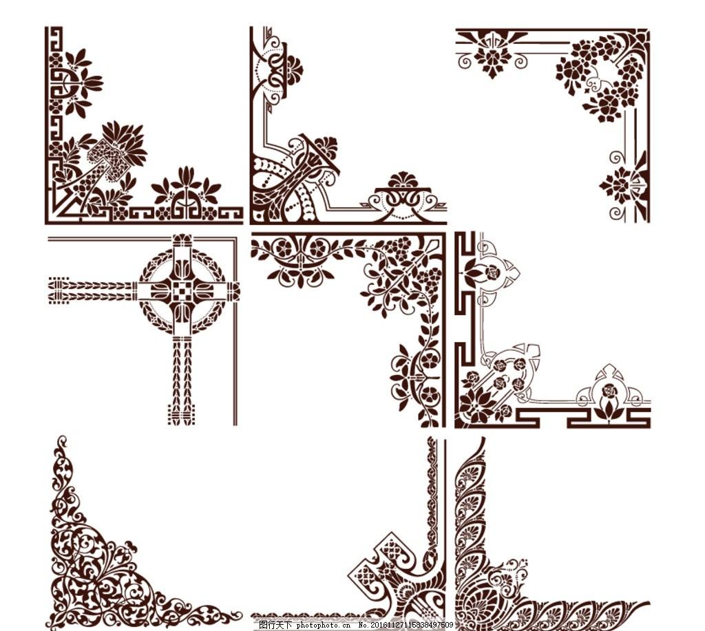 雕花 角花 中式纹路 文化牌 素材 文化课 橱窗 宣传栏 中式边框 中式