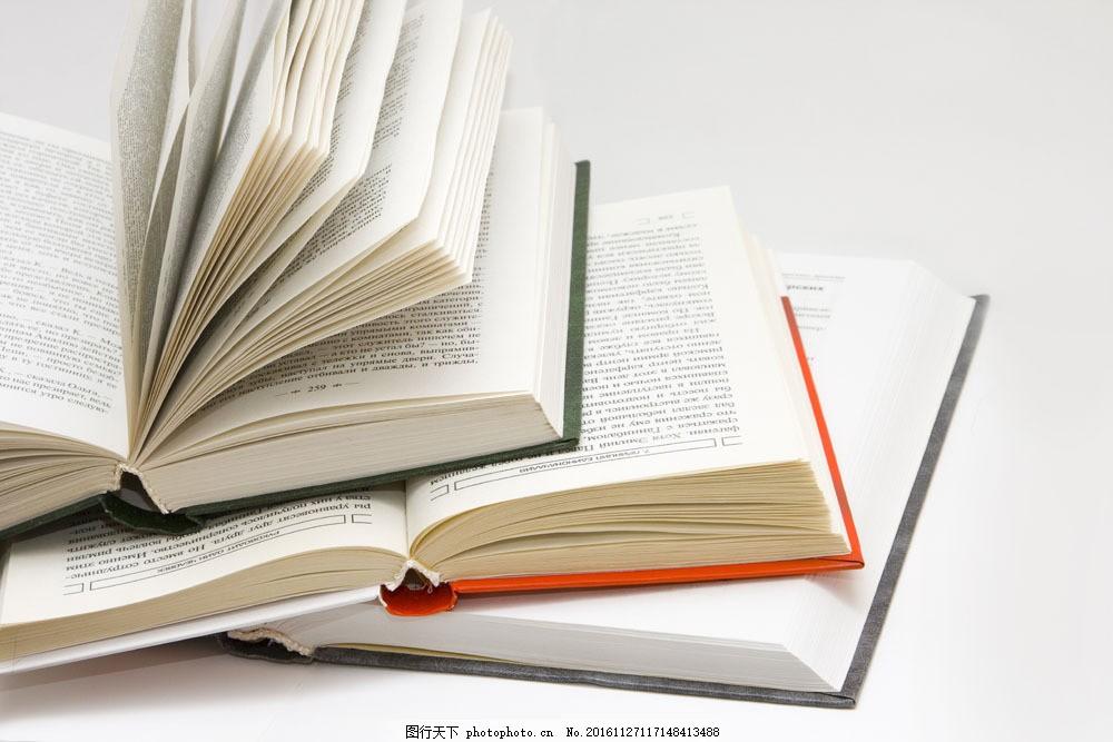 打开的书本图片