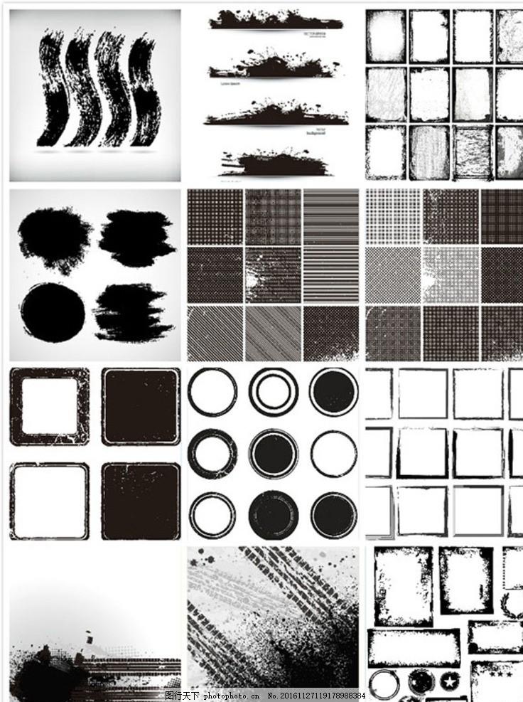 黑色笔刷边框 墨痕 水墨 涂鸦 墨点 泼墨 墨迹素材 墨迹背景