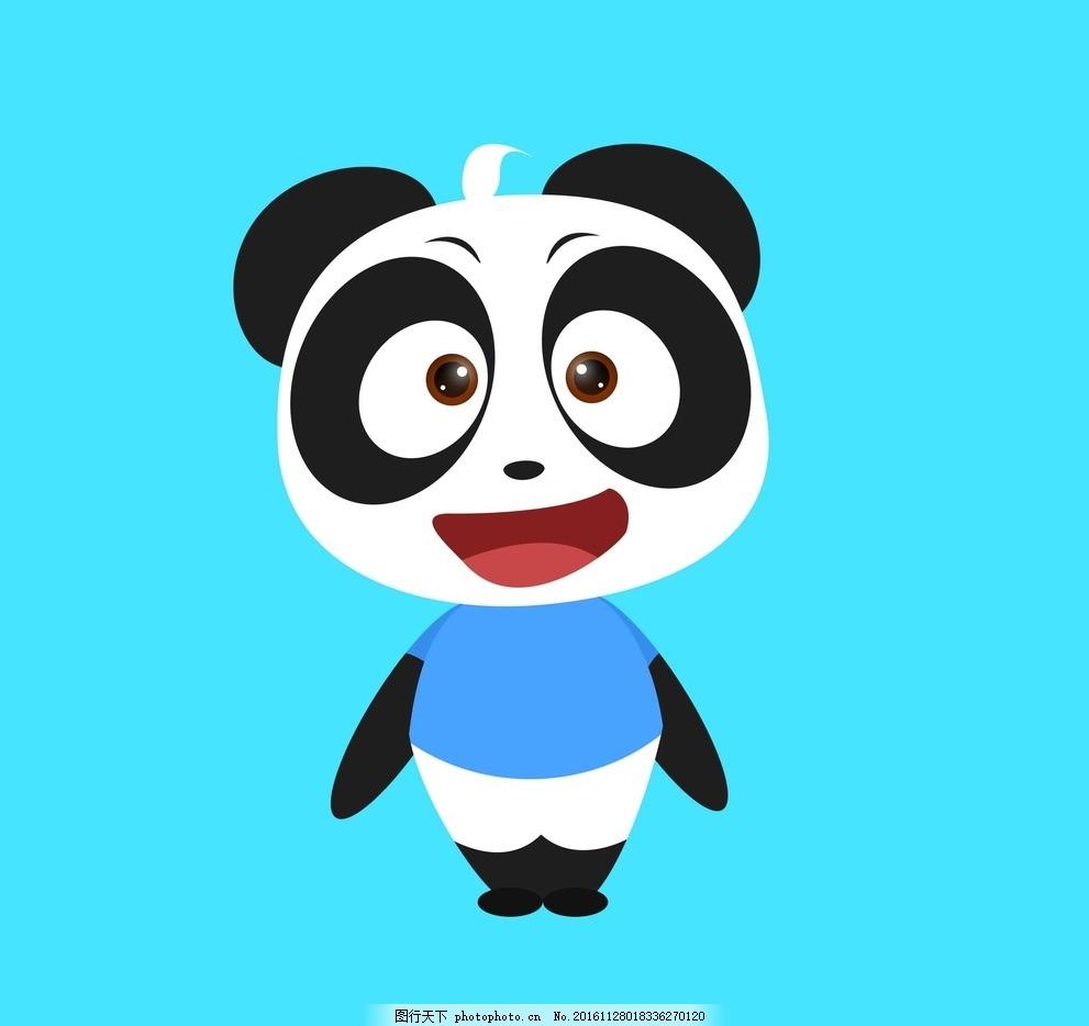 熊猫 小动物 矢量 卡通 儿童画 拟人 可爱 平面 设计 动漫动画 动漫