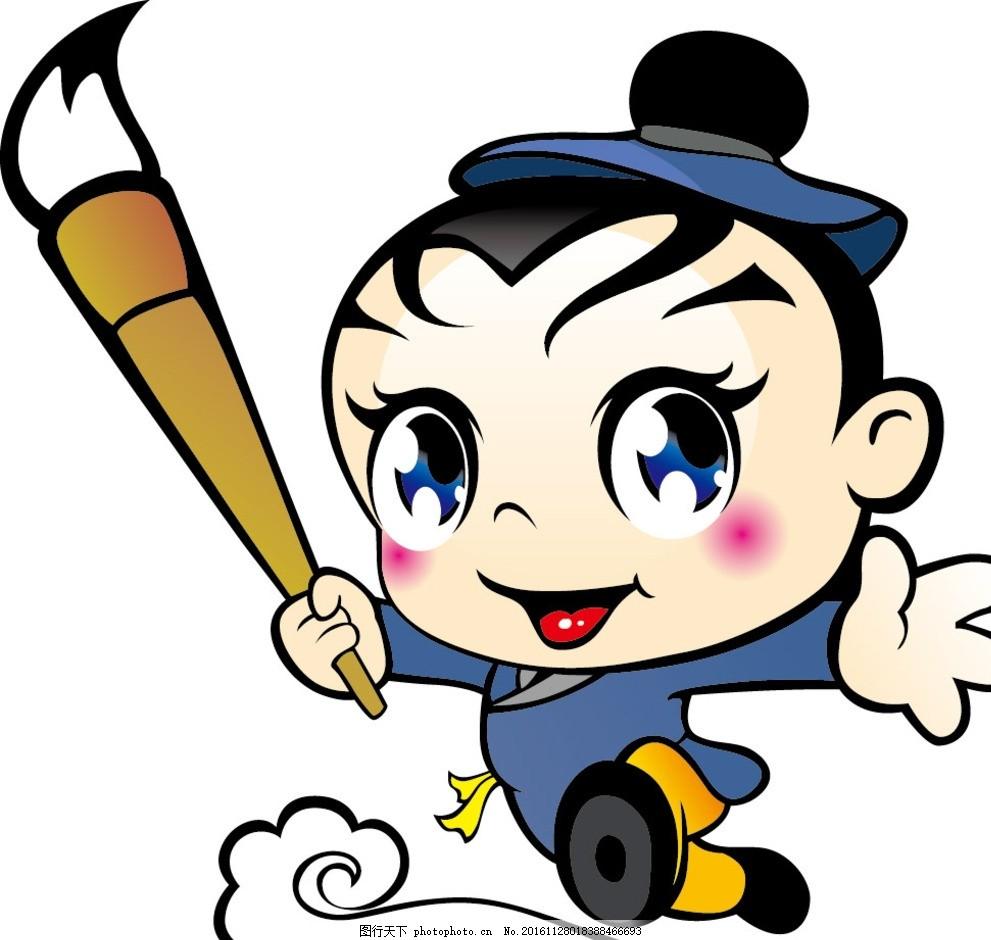 神笔马良 卡通 卡通人物 卡通矢量 矢量 动漫设计 设计 动漫动画 动漫
