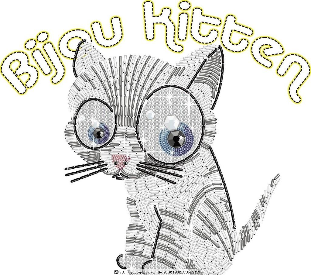 可爱的小猫咪素材