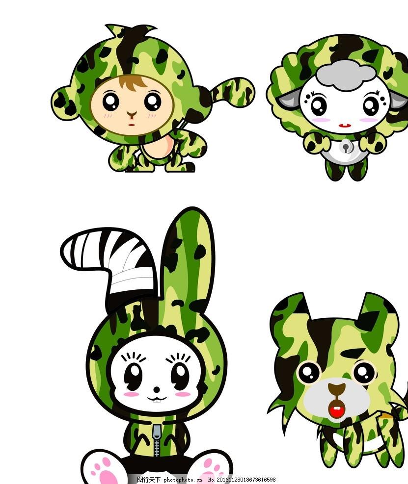 卡通动物 迷彩 迷彩衣服 卡通 可爱卡通 迷彩动物 卡通头 卡通候 兔子图片