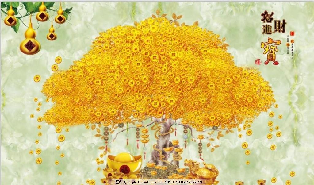 招财树背景墙 发财树 壁纸壁画 葫芦 招财进宝 黄金树 树叶 财宝 设计