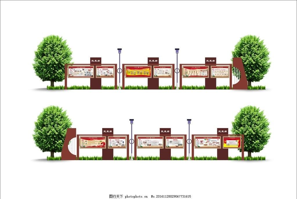 景区展架 长廊 社区展架 展架 金属展架 设计 环境设计 其他设计 cdr