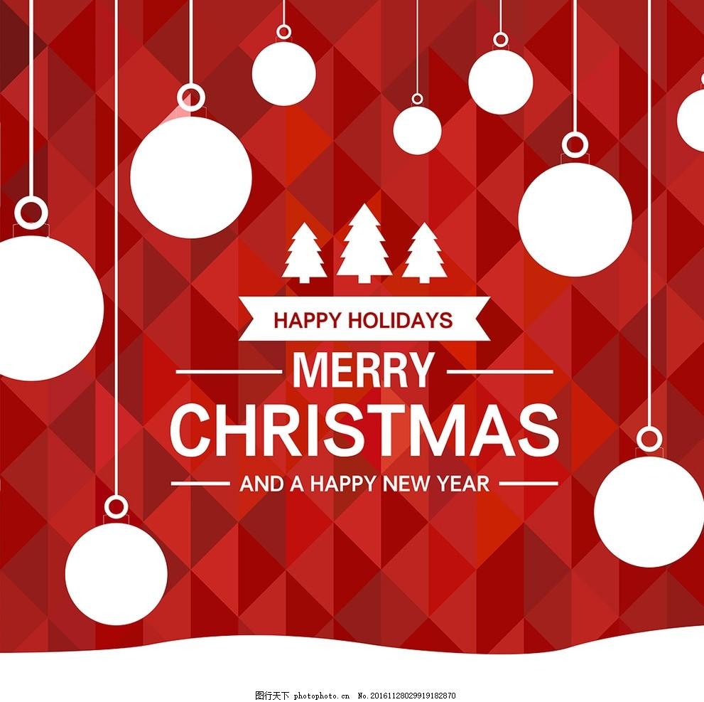 圣诞海报 红色 白色 雪花 欧式 复古 名片 圣诞节海报