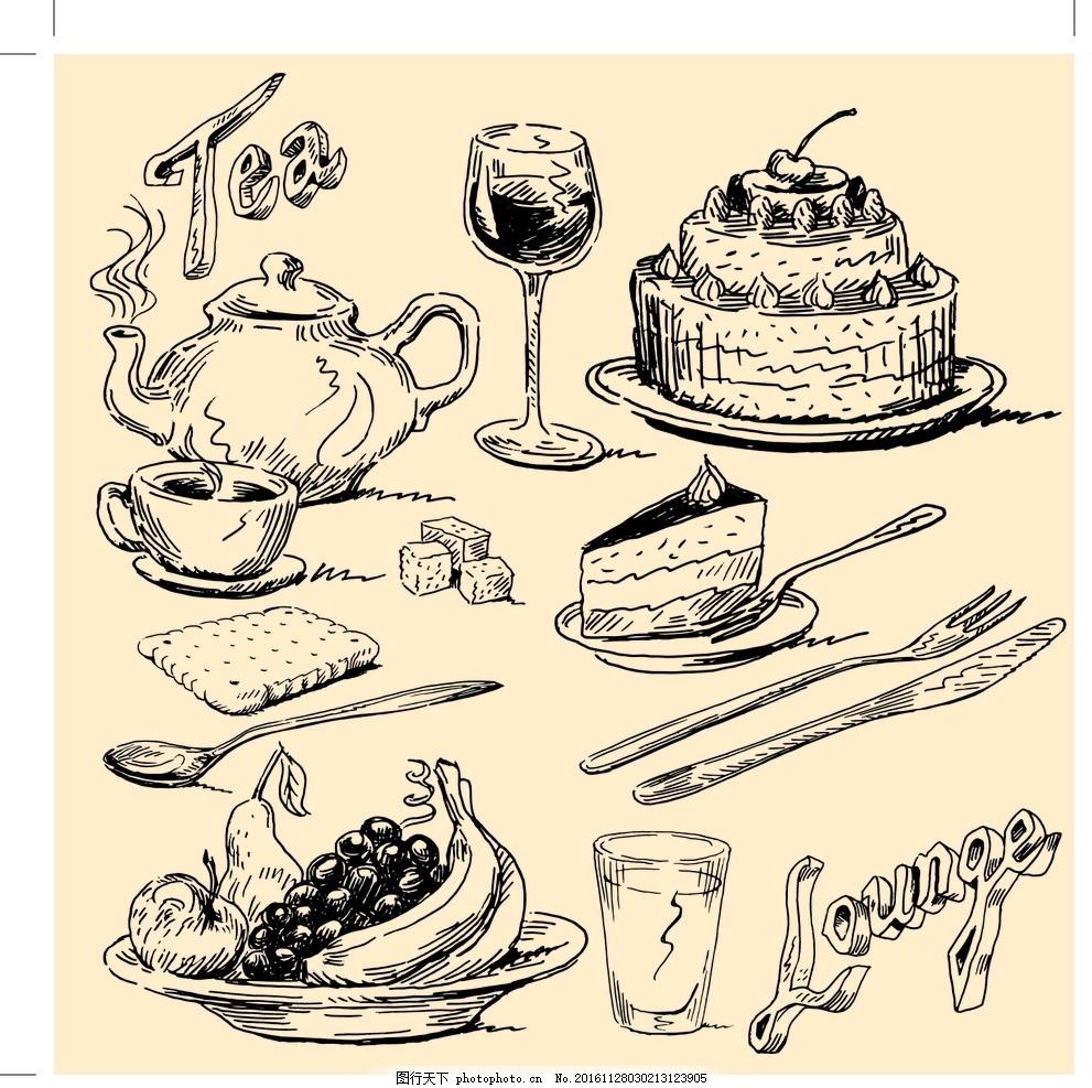 水杯手绘设计方案