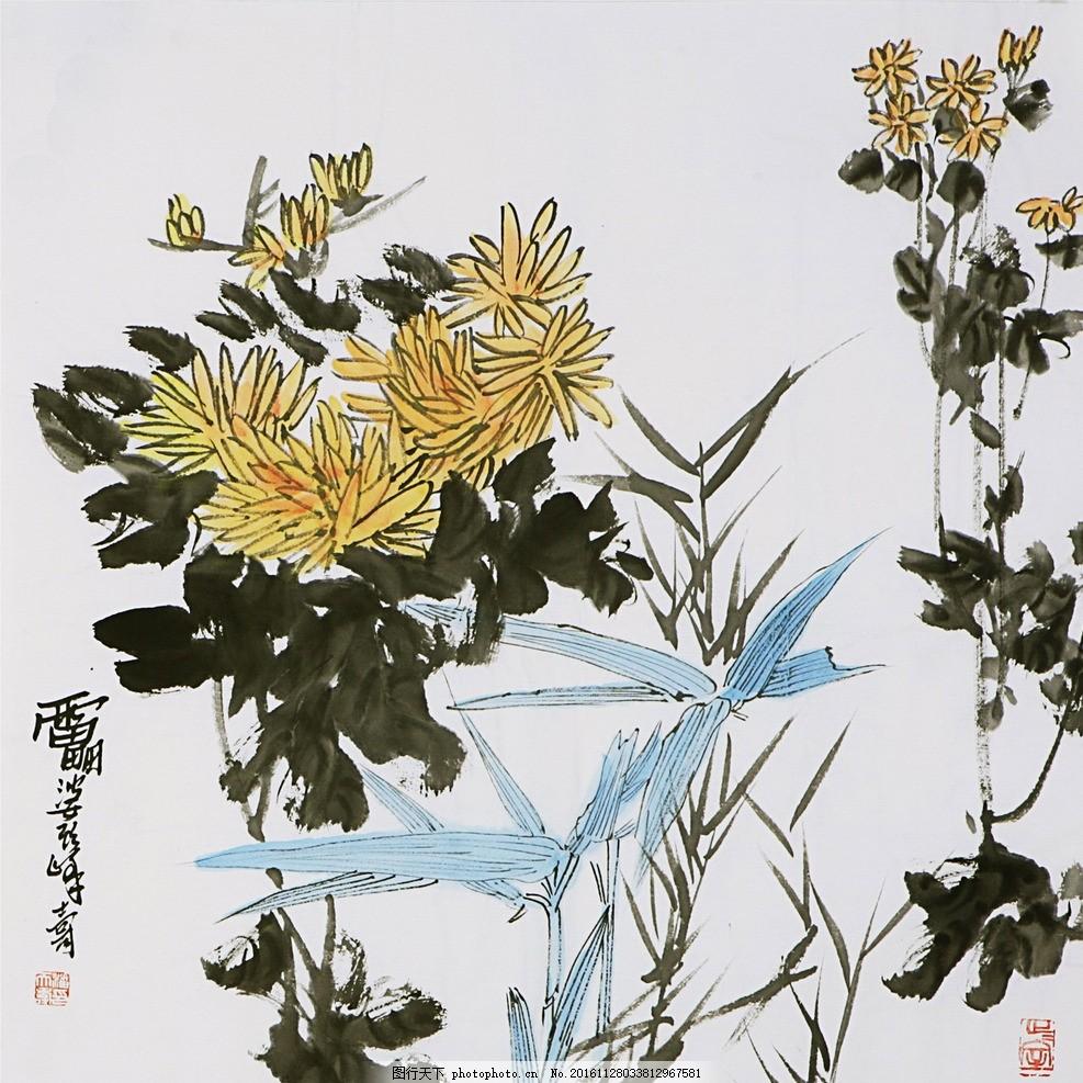 国画菊花 水墨画 竹子 蝴蝶 花卉 图片素材