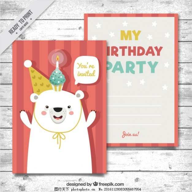 手绘小熊生日卡